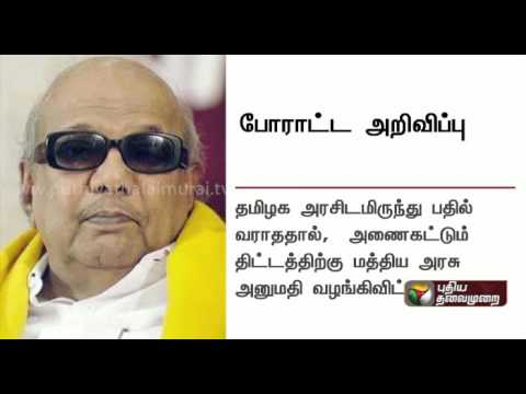 DMK to protest Kerala
