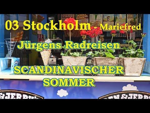 Radreise - Scandinavian Summer 2017 - 03  Stockholm - Mariefred