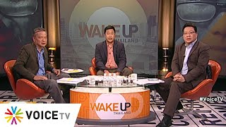 Wake Up Thailand 27 พฤศจิกายน 2562