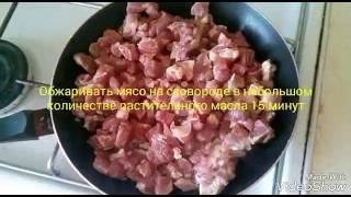 Гуляш из свинины — Учимся готовить вместе — Вкусные, простые и недорогие рецепты
