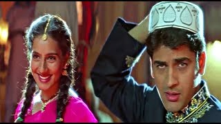 Nachave Bhama Full Video Song HD | #Sampangi Telugu Movie | Deepak, Kanchi Kaul