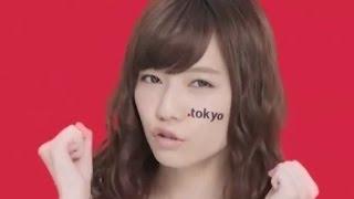 ぱるるの「うー」が超絶可愛い AKB48 TVCM 心のプラカード AKB48 島崎遥香  SKE48 NMB48 HKT48 紅白歌合戦2014 thumbnail