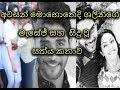 Gossip Lanka Hot News - Sri Lanka Latest 2k17