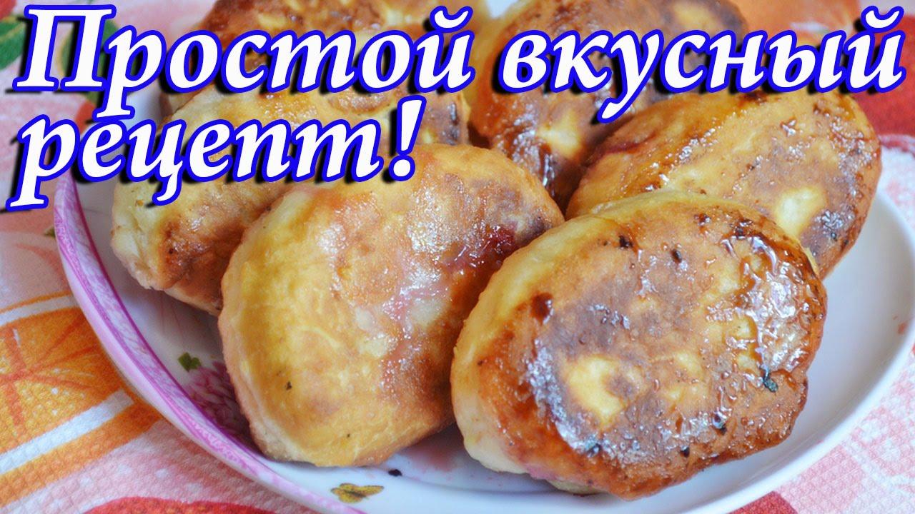 Пирожки на кефире жареные с клубникой #7