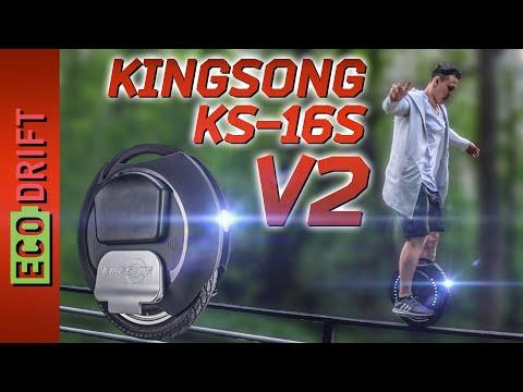 KINGSONG KS-16S V2 / РЕСТАЙЛИНГ 2019 ГОДА, ВЕРСИЯ 2