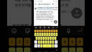 악플러 신고 방법 (feat. 사이버 경찰청 홈피)