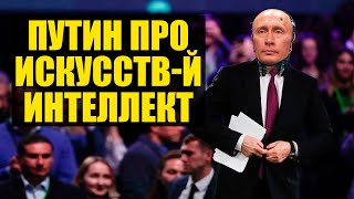Очередные обещания Путина и протест в Коми