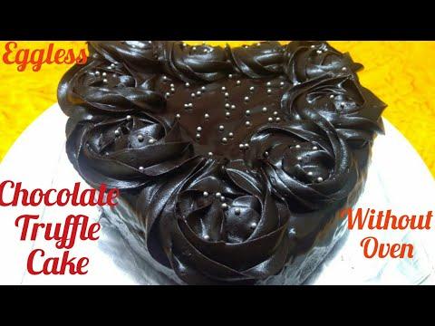 How To Make Chocolate Truffle Cake, Eggless Chocolate Truffle Cake Recipe, Eggless Chocolate Cake