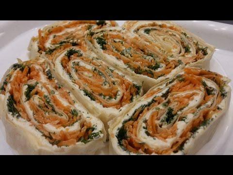 ОЧЕНЬ ВКУСНАЯ ЗАКУСКА ИЗ ЛАВАША. Рулет из лаваша с плавленым сыром, чесноком, морковью и зеленью.