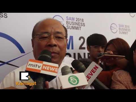 PR: SAM Business Summit 2018 News on Kamayut Media