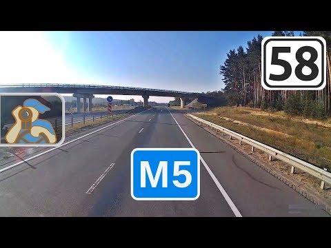 М5→ [ Пенза - ✕ Кузнецк ]