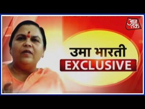 Uma Bharti Exclusive Interview On Babri Masjid Demolition