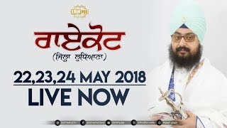 Day 1 - Raikot - Ludhiana - 22 May 2018