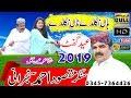 Han NIkalday Naan NIkalday - Maqsood Ahmed Sanjarani - Latest Saraiki & Punjabi Eid Song 2019