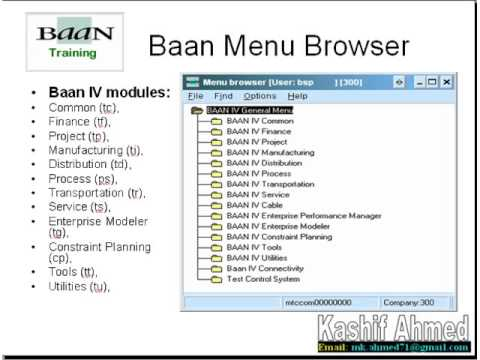 Baan ERP (Introduction) - YouTube