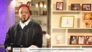 أضواء على الحركة السنوسية   الحلقة (4) : رجوعه للجهاد في الجزائر   مع عبدالسلام الأجهر