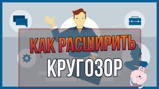 видео Бизнес-центр