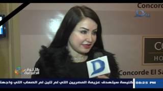 بالفيديو  وفاء سالم تكشف تفاصيل دورها في