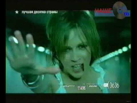 Music video Вельвеt - Иду За Тобой