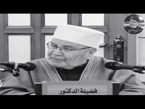 عبدي استحي مني فأنا استحي منك حديث مؤثر جدا من روائع الدكتور محمد النابلسي