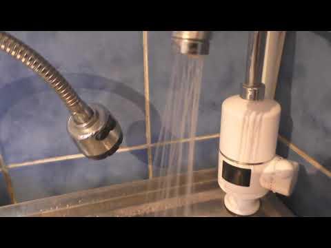Проточный водонагреватель после года использования