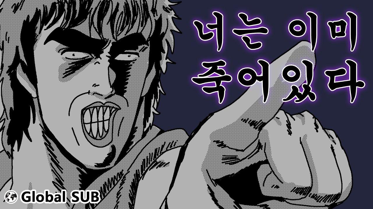 [짤툰 오리지널] 너는 이미 죽어있다