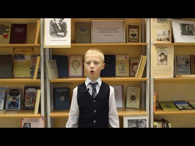 Изображение предпросмотра прочтения – МаксимПосылкин читает произведение «Снежные горы» Ф.И.Тютчева