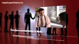 видео бухгалтерские услуги юридическим лицам