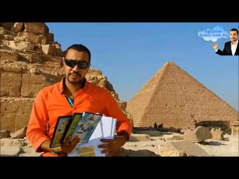Special Offer For My Egyptian Arabic DVD Courses & Books &Dictionary &ِ Audio Sounds