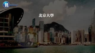鏡週刊 一鏡到底》台灣小子謝安  拯救世界最大電影特效公司