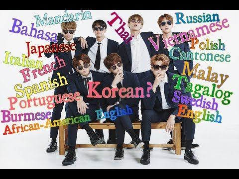 BTS (방탄소년단) SPEAKING 18 DIFFERENT LANGUAGES