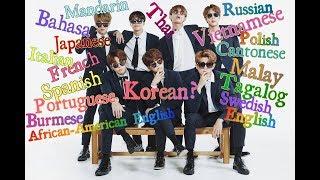 BTS (방탄소년단) SPEAKING 18 DIFFERENT LANGUAGES