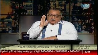 إبراهيم عيسى   فوز ترامب أحرج الدولة المصرية!