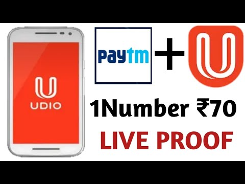 Udio App Loot ₹70 Free Your Paytm Wallet Instantly Live Proof Online income