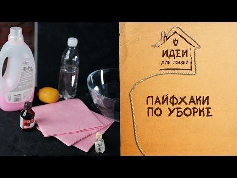 Уборка в загородном доме в г Москвав категории