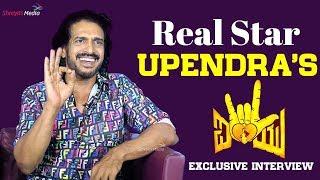 Real Star Upendra Special Interview   I LOVE YOU Movie   Shreyas Media  