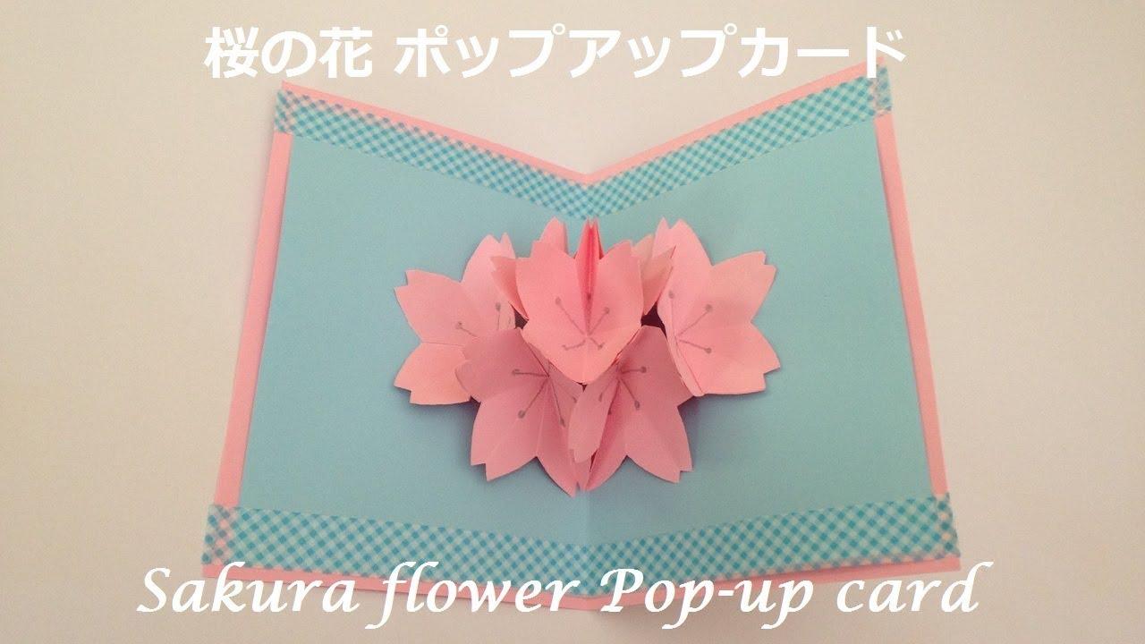折り紙 桜の花 ポップアップカードの簡単な作り方niceno1origami Sakura Flower Pop Up Card Tutorial