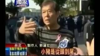羅志祥忘恩負義 慣性說謊缺席最大恩人追思會 thumbnail