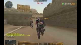 CrossFire 2.0 - Dust 2 Footage (2/2)!