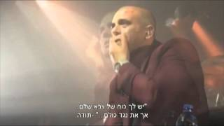 אייל גולן נשבר על הבמה ופורץ בבכי