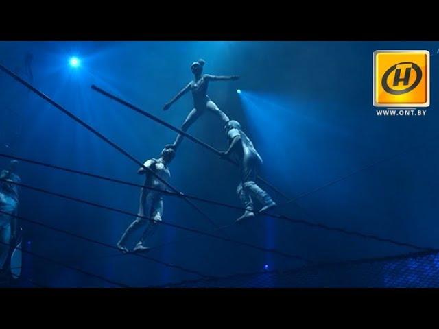 Международный фестиваль циркового искусства «Идол» пройдёт в Беларуси