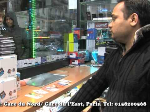 Comptoir Du Bengale, Bangladeshi Grocery Shop Discount Offer in Paris, France