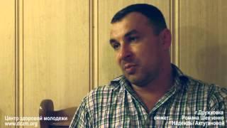 ЦЗМ.Лечение наркомании.Гавриленко С.В.(, 2012-07-18T17:16:30.000Z)