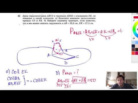 Как вписать окружность в параллелограмм