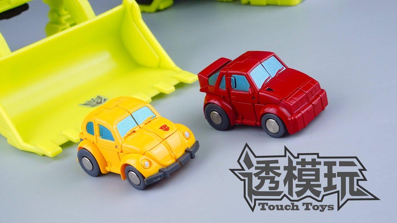 【SwiftTransform】MINI 2.0BUMBLEBEE&CLIFFJUMPER Newage G1 Transformers  NA Pocket Level 透模玩速变 NA大黄蜂2.0