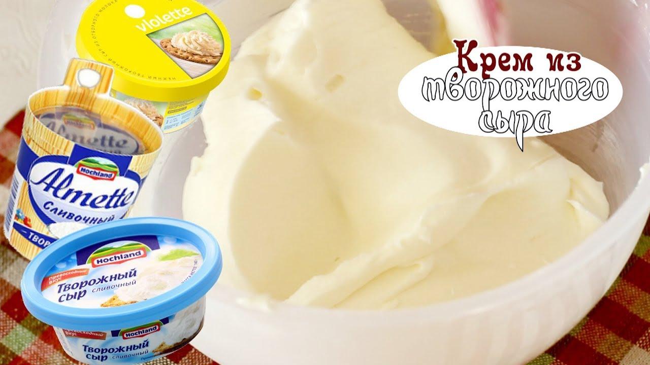 Купить сыр cremette Hochland в интернет-магазине instamart.ru с .