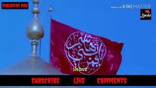Nadeem sarwar | salam ghazi | nadeem sarwar noha|nohay2018 | nohay whatsapp status #panjatanpak