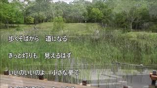 {新曲}花は苦労の風に咲く/杜このみ           cover/K(神戸のカラス】