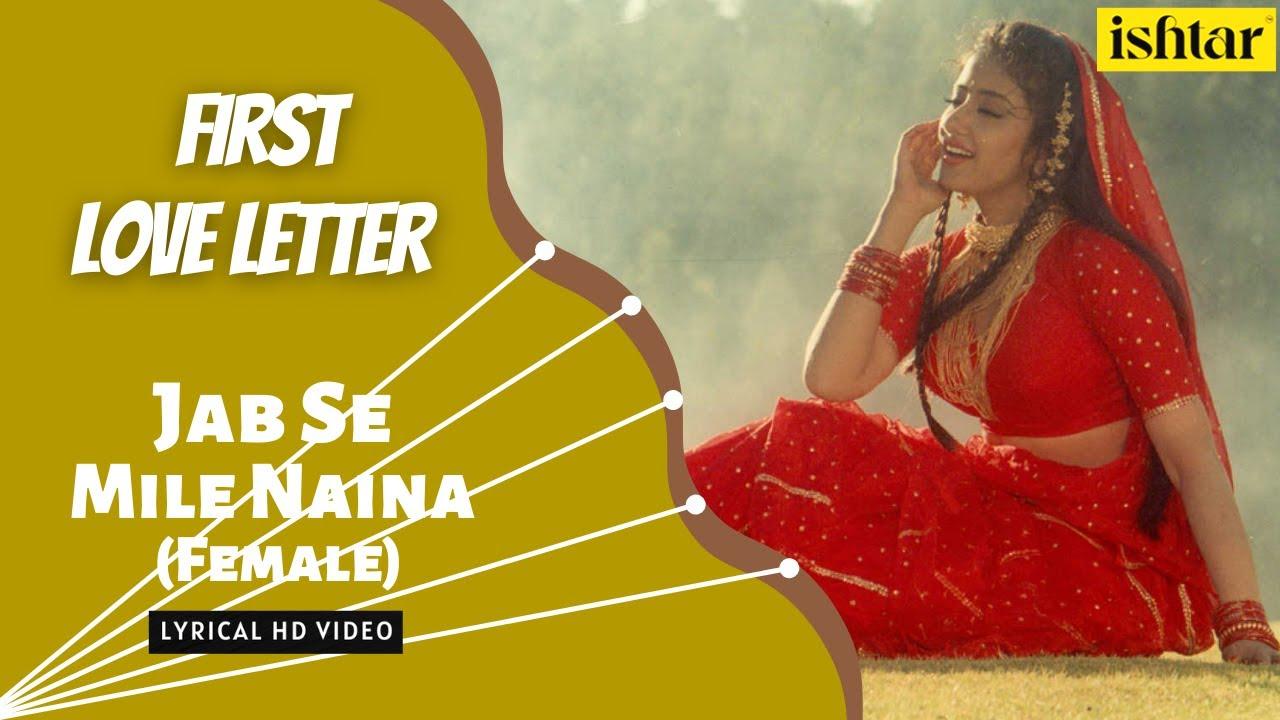 Jab Se Mile Naina-Female | First Love Letter | Lyrical Video |  Lata Mangeshkar | Bappi Lahiri