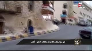 فيديو| عمرو أديب: «نحن الآن أمام حرب عالمية ثالثة»